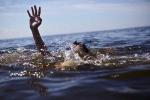 Tắm biển khi triều lên, nhân viên ngân hàng cùng bạn bị cuốn mất tích