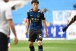 4 lý do Gangwon FC quyết mua Xuân Trường