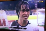 Tuấn Anh nghẹn ngào: Vui quá, tôi ghi bàn giúp Yokohama thắng trận