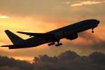 Hãng hàng không 'ma' không hề thực hiện chuyến bay nào suốt 27 năm qua