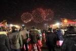 Video: Triều Tiên đón năm mới 2017 thế nào?