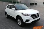 Hinh anh Hyundai Creta bi bat gap o Trung Quoc