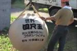 Cận cảnh quả pháo hoa 420 kg lớn nhất thế giới