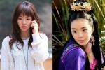 Seo Woo: Hành trình từ 'lọ lem' đến nàng 'công chúa' đầy quyền lực