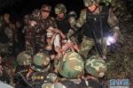 Bắt nghi phạm khủng bố Tân Cương định trốn sang Việt Nam