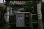 Tên trộm liều lĩnh cắt dây điện đang hoạt động ở trạm biến áp