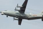 Máy bay Myanmar gặp nạn gần nơi MH370 biến mất khỏi radar