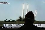 Tên lửa Triều Tiên mới phóng đạt độ cao 260 km