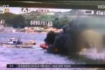 Tàu tuần tra Hàn Quốc nổ tung trên biển