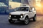 Ô tô Nga giá rẻ Lada ra xe SUV 200 triệu 'chiều' dân phượt
