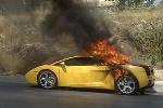 Siêu xe Lamborghini của Cường đô la có nguy cơ cháy?