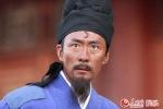 Tiết lộ những bí mật về Bao Thanh Thiên