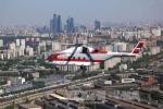 Soi 'lò' sản xuất trực thăng lừng danh của Nga
