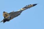 Báo Nga khoe 'một triệu năm sau F-35 cũng không thể thắng nổi Su-35'