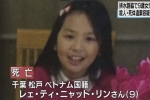 Bé gái Việt chết ở Nhật Bản: Phát hiện dấu hiệu nạn nhân bị bóp cổ