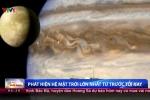 Video: Phát hiện hệ Mặt trời lớn nhất từ trước đến nay