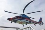 Vì sao trực thăng bay thấp nhiều vòng ở trung tâm TP.HCM?