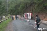 Lãnh đạo Lâm Đồng thăm hỏi, hỗ trợ nạn nhân vụ tai nạn thảm khốc trên đèo Prenn