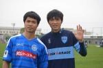 Tuấn Anh, Công Phượng bị loại khỏi 'derby Việt Nam' trên đất Nhật