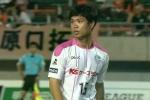 Xem màn trình diễn của Công Phượng trong trận gặp Yamaguchi