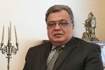 Thế giới đồng loạt lên án vụ ám sát Đại sứ Nga tại Thổ Nhĩ Kỳ