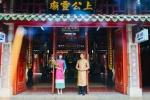 Vợ chồng Tiến Minh-Vũ Thị Trang diện áo dài đón Tết