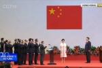 Ông Tập Cận Bình: Kiên định con đường 'một nước hai chế độ', tôn trọng sự khác biệt tại Hong Kong