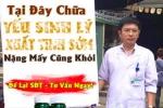 Hình ảnh bác sĩ ra chợ quyên tiền giúp bệnh nhân ở Hà Giang bị lợi dụng trái phép