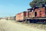 Tuyến đường sắt gần 100 tuổi bỏ hoang ở biên giới Ấn Độ, Nepal