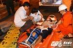 Ngư dân bị đau bất thường trên biển, Đà Nẵng cử tàu cứu hộ