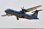 Khai thác kém hiệu quả, Vietnam Airlines đền bù 250 tỷ đồng để thanh lý trước hạn hợp đồng thuê máy bay