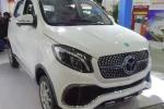 Xe nhái Mercedes-Benz giá hơn 60 triệu đồng