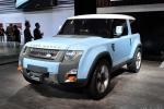 Lộ hình ảnh Land Rover Mini giá rẻ 570 triệu đồng