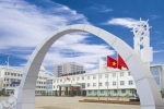 Điểm chuẩn Đại học Hàng hải năm 2016 cao nhất là 22 điểm
