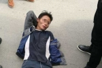 16 người cùng làng bị sát hại dã man ở Trung Quốc
