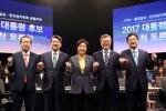 Người Hàn Quốc bắt đầu bỏ phiếu bầu tổng thống