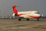Máy bay chở khách 'Made in China' sẽ được sản xuất hàng loạt