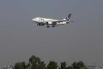 Video: Máy bay chở 47 người rơi ở Pakistan