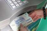 Cách rút tiền tại ATM dễ dàng trong dịp Tết