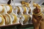 Giá vàng hôm nay 23/4: Tăng trở lại mốc 37 triệu đồng/lượng?