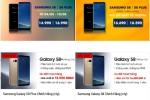 Loạn giá Samsung Galaxy S8 ở Việt Nam