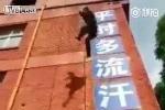 Đặc nhiệm Trung Quốc rơi xuống từ tòa nhà cao tầng khi huấn luyện