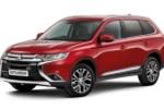 Mitsubishi Outlander giới thiệu phiên bản đặc biệt, giá từ 810 triệu đồng
