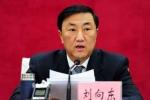Quan chức chống tham nhũng Trung Quốc mất chức vì tham nhũng