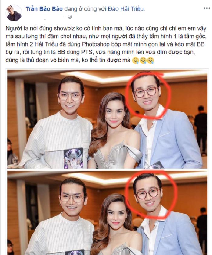 Moi khi buon, nen ghe facebook cua Tran Thanh, Hari Won, Hoa Minzy hinh anh 9