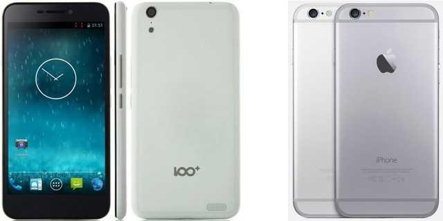 Bi cao buoc nhai dien thoai Trung Quoc, Apple phai dung ban iPhone? hinh anh 1