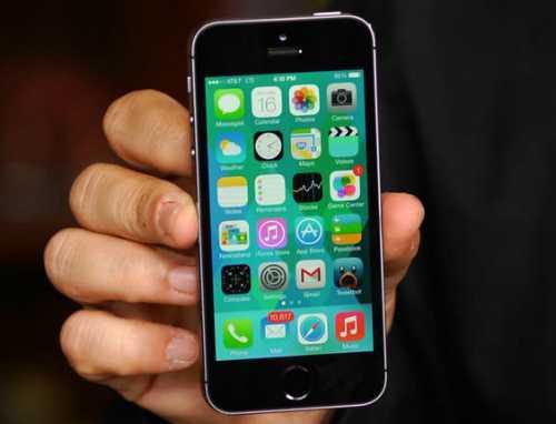 iPhone cu 'ru' iPhone moi e am hinh anh 1