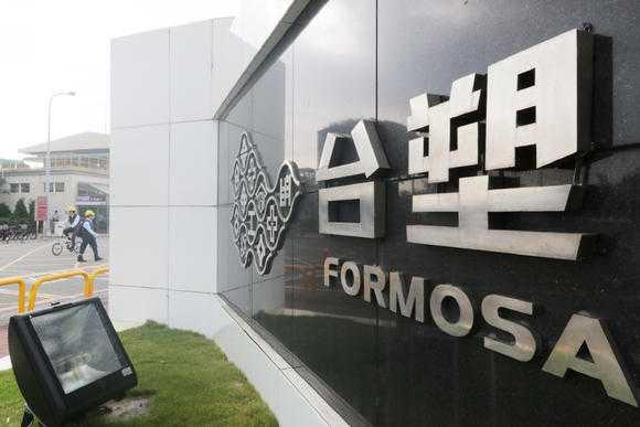 Formosa Ha Tinh boi thuong 500 trieu USD, Formosa Dai Loan co lao dao? hinh anh 2