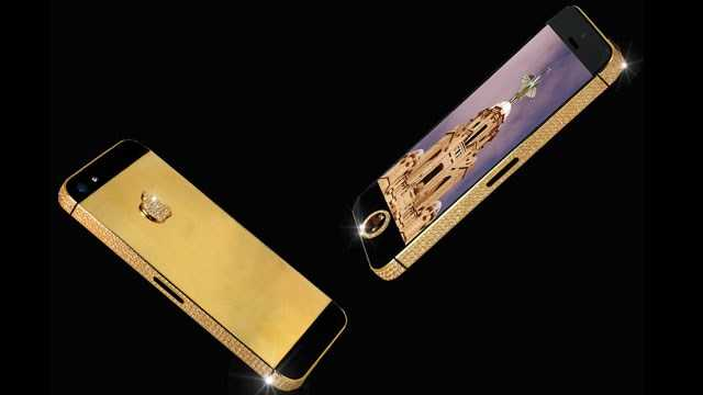 Choang vang iPhone 5 sieu dat, gap 18.000 lan iPhone 7 sap ra lo hinh anh 1