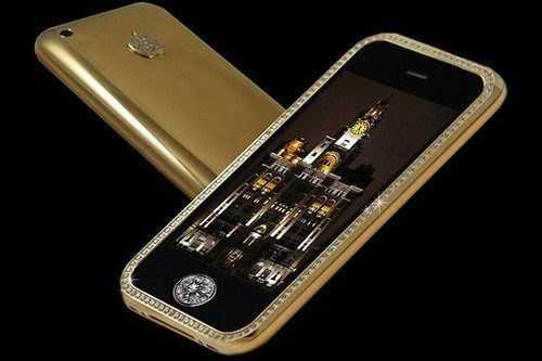 Choang vang iPhone 5 sieu dat, gap 18.000 lan iPhone 7 sap ra lo hinh anh 4